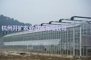 杭州开扩农业设施有限公司 照片