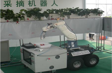 果蔬智能采摘机器人(国家农业信息化中心) 照片