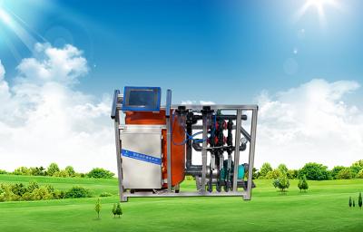 金福腾--智能施肥灌溉机 照片